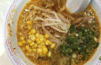 姫路駅でお腹すいたら駅そばよりも御座候の担々麺派です