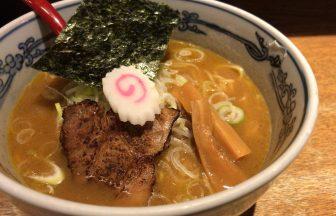 姫路は美味しいラーメン屋が多い!煮干しが効いてる「六三六らーめん」を食べてきた