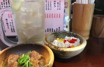 メガハイボール150円!姫路駅前の激安居酒屋「もみじ」で一杯やってしまいました