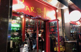 スペインバル!姫路駅前のBARMAR(バルマル)はデートにもおすすめのダイニングバーです!