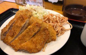 土曜日の一人ランチはやっぱりここ!姫路食堂のヘレかつ定食は美味しいけど・・・