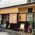 ザ・おふくろの味を楽しめるお店!姫路駅前の一会で姫路名物アナゴ丼を食べてきた