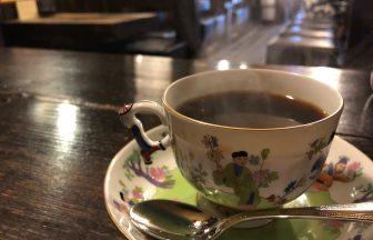 神戸元町/県庁前の「けんもつ珈琲店」でマンデリン飲んだよ!美味しいコーヒーって美味しいよね