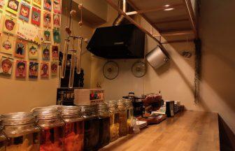 生田神社で参ったあとはBinoBino(ビノビノ)で1杯やってから帰ろう!