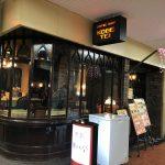 三宮センタープラザ地下の神戸亭は休憩にピッタリのコーヒー屋さんでした