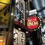 サンキタ通りの山笠ラーメン跡にできたビールが安い大分からあげの勝男(かつお)がヤバイ!