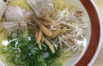 姫路で誰でも美味しいと言うラーメン屋は新生軒で決まりじゃないだろうか