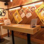 連日リピート!姫路駅前の立ち呑み「卯の助」はビール激安で一人飲みしやすい!