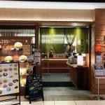 姫路駅前のとんかつ屋!テラッソ姫路4階「夢の大地」のご飯が非常に美味しい