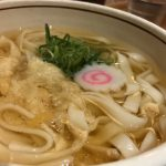 久しぶりのきしめん!姫路駅東口すぐ「都きしめん」で数量限定月替りご飯定食を食べた