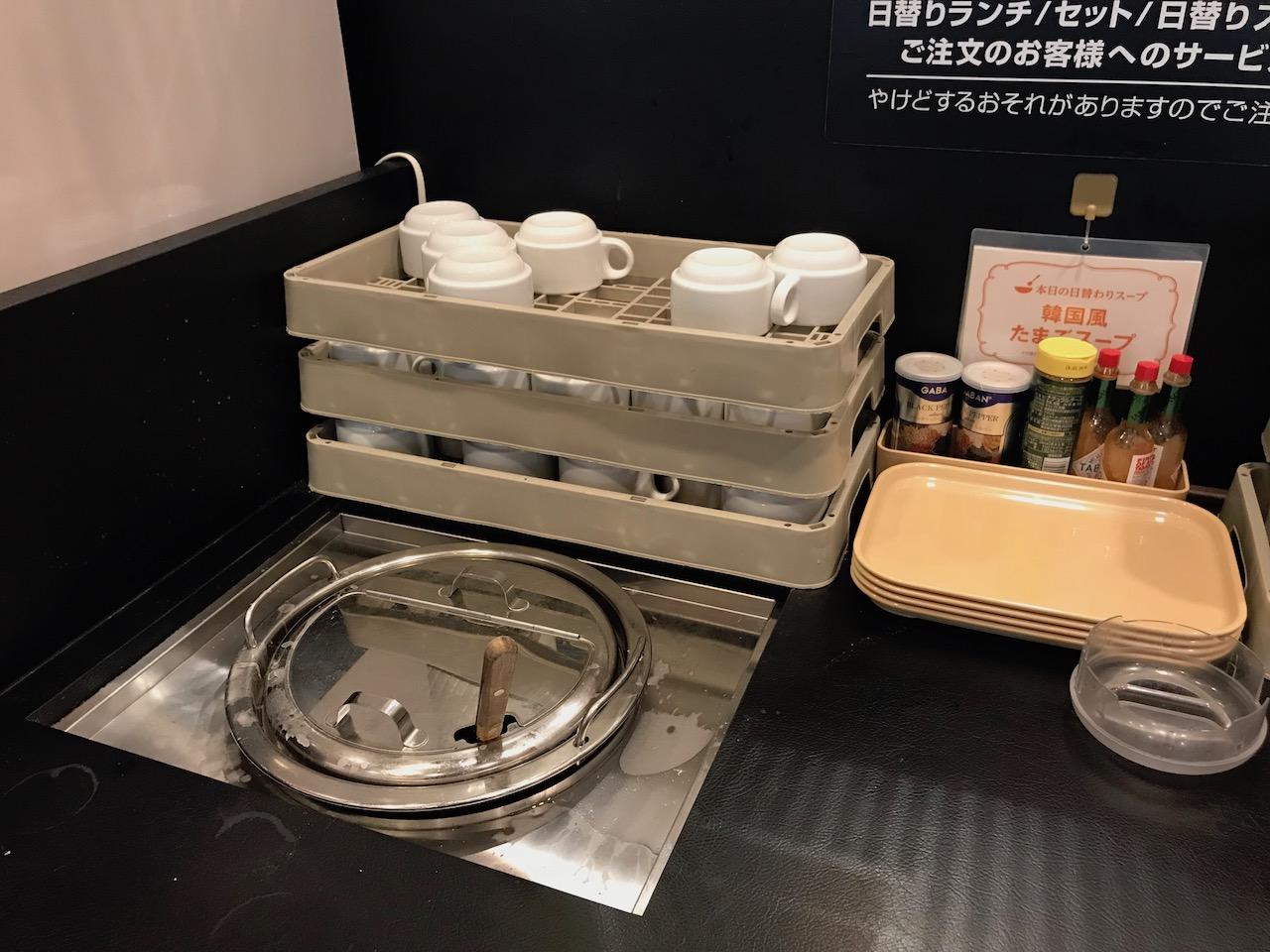 姫路駅前で遅めのランチなら「ガスト」へ!ワンコインでご飯大盛り無料
