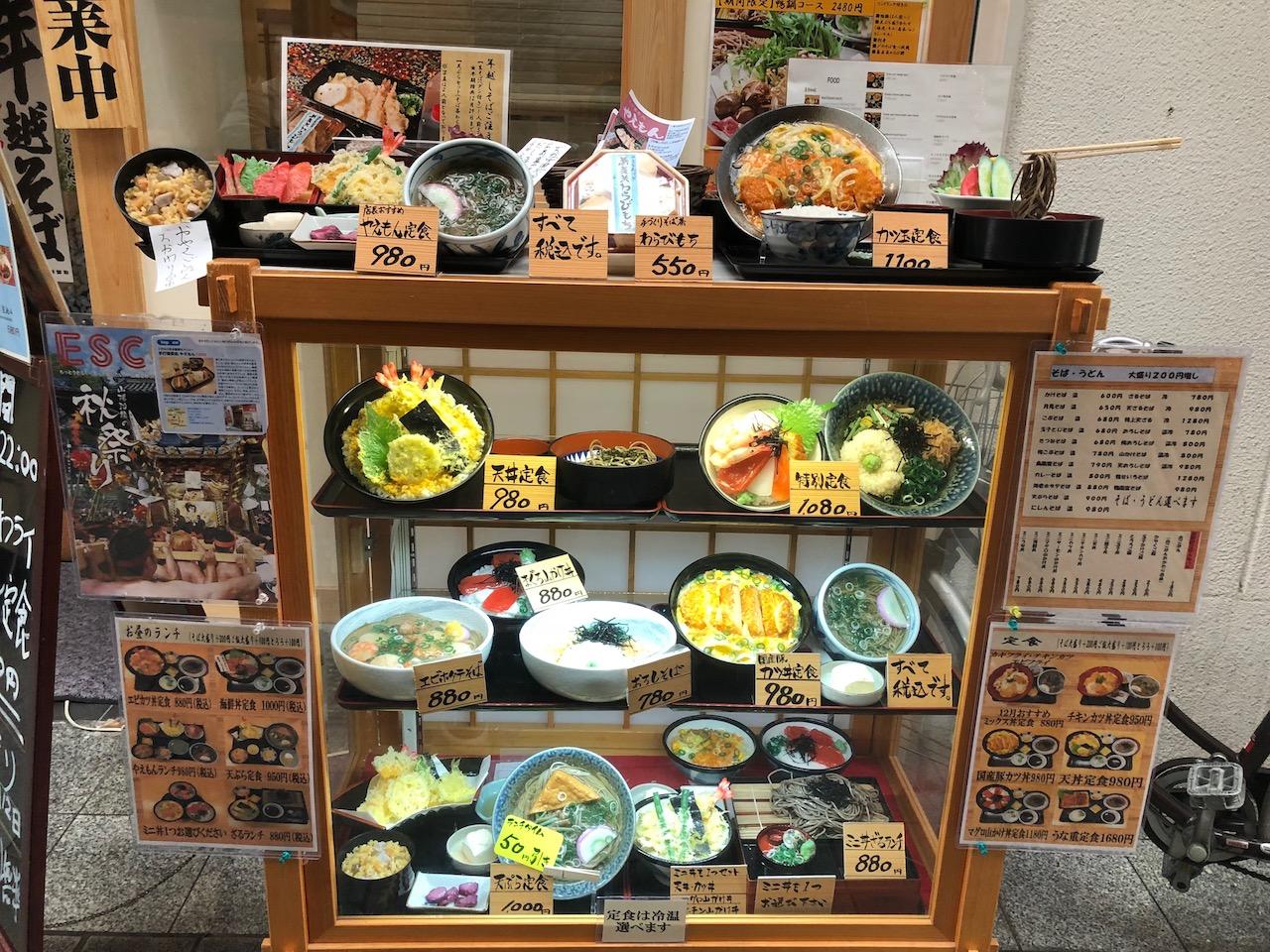 姫路駅前おみぞ筋の「やえもん」が新そば祭りでそば大盛り無料!