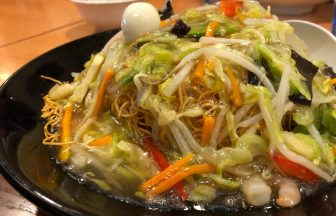 あんかけはここから始まった!王将姫路駅前店で揚げそば食べてきた!あれ?