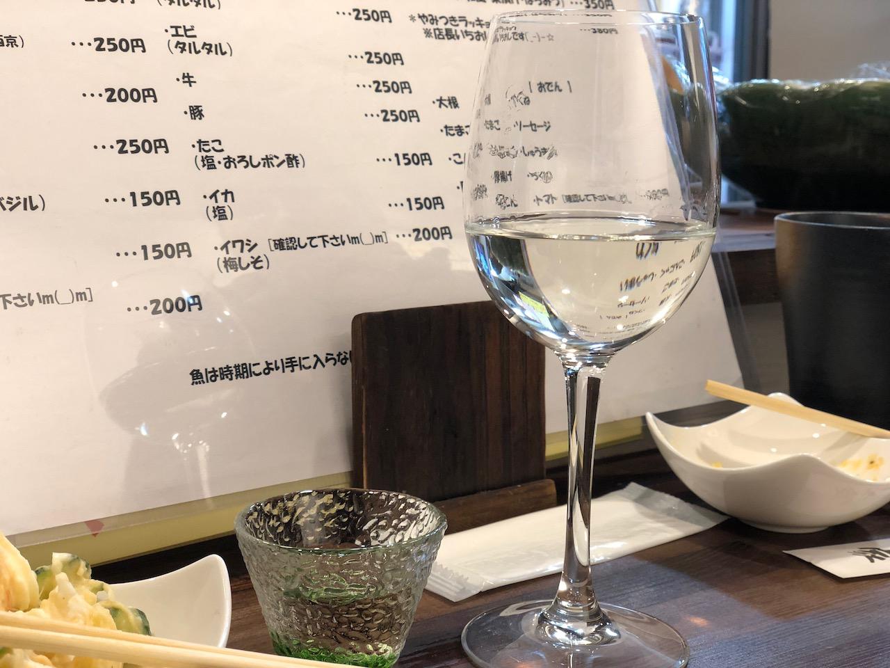 今日も日本酒がウマイ!少しずつ暖かくなってきました!日本酒バルわが家で熱々の味噌汁を飲もう