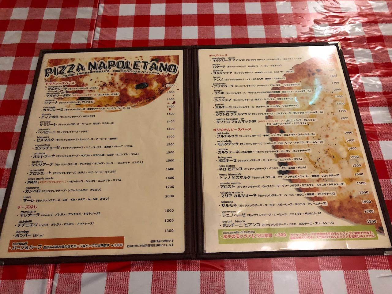 おすすめ!人気のイタリアン食堂ピザマリアは飲み放題でスパークリングワインもテキーラも飲めるぞ