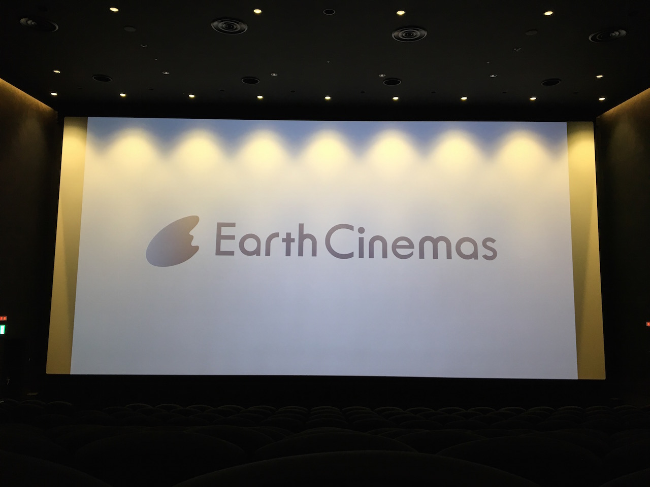 テラッソ姫路の映画館 アースシネマズ姫路に行かない方がいい理由を考えてみた!特にレイトショー