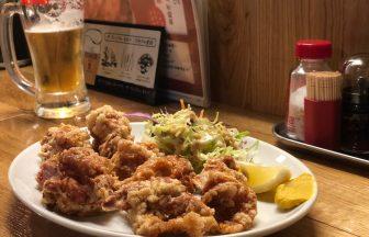 姫路市民みんな大好きな唐揚げと餃子の立ち飲み屋さん「英洋軒(えいようけん)」は本日も最高でした