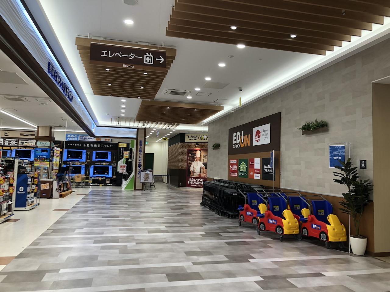 モントレ2階にできた「いきなりステーキ 姫路駅前店」に行ってきた!ランチは安い?駐車場はあるのか?