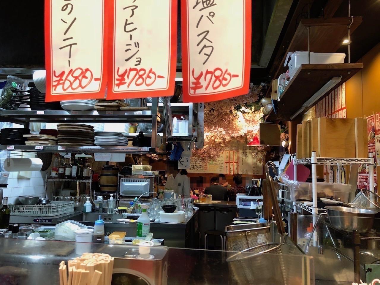 まるまさグループ「姫路イタリアン酒場 MARUMASA 立町店」に行ってきた!