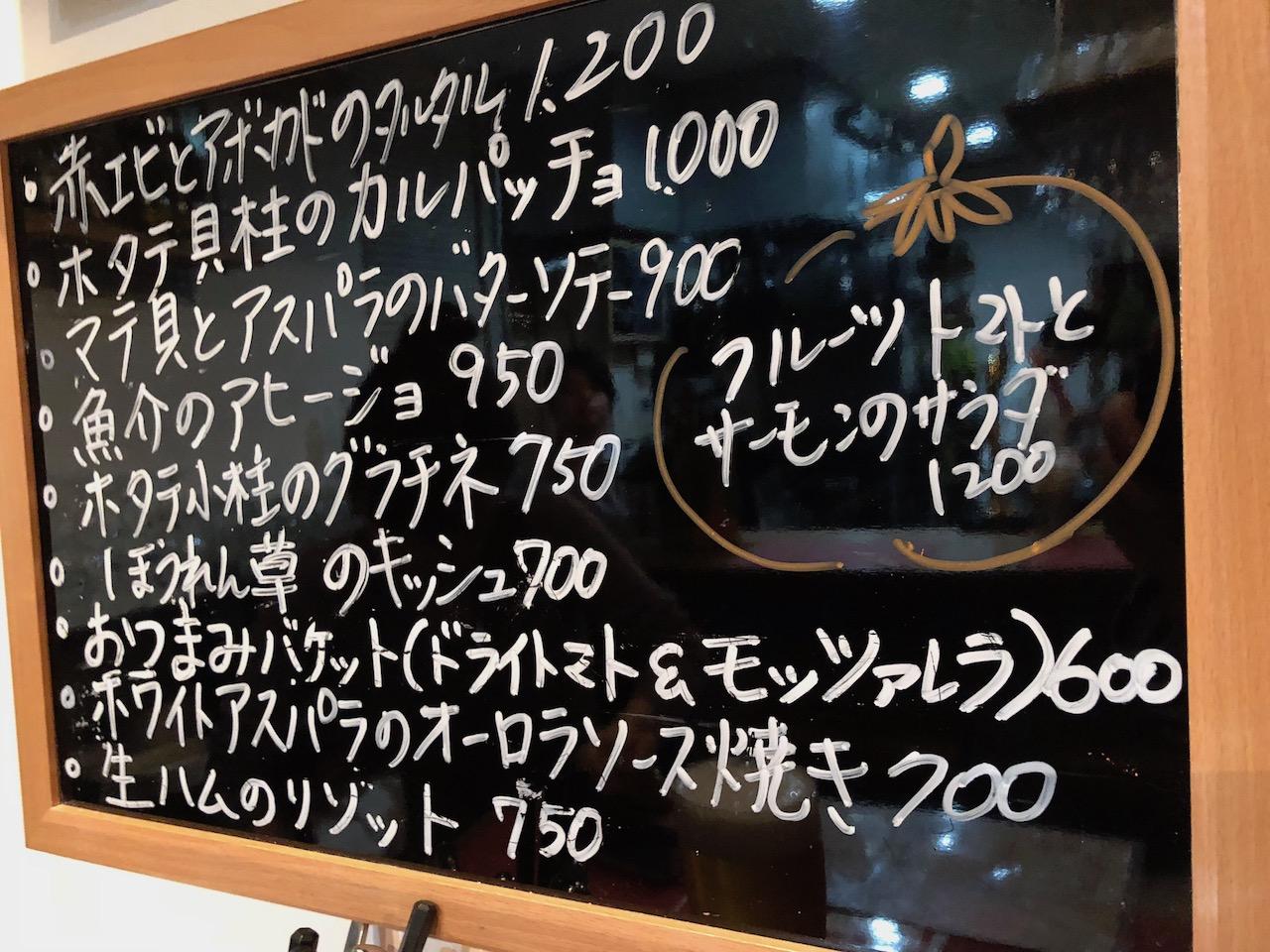 姫路駅前でフレンチ?ビストロ リエリエに行ってきた!店主の名前はまさかの・・・