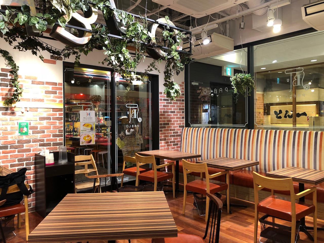 とろっとろ!姫路駅前でカフェ探してるならめちゃうまチーズタルトのPABLO(パブロ)へどうぞ!