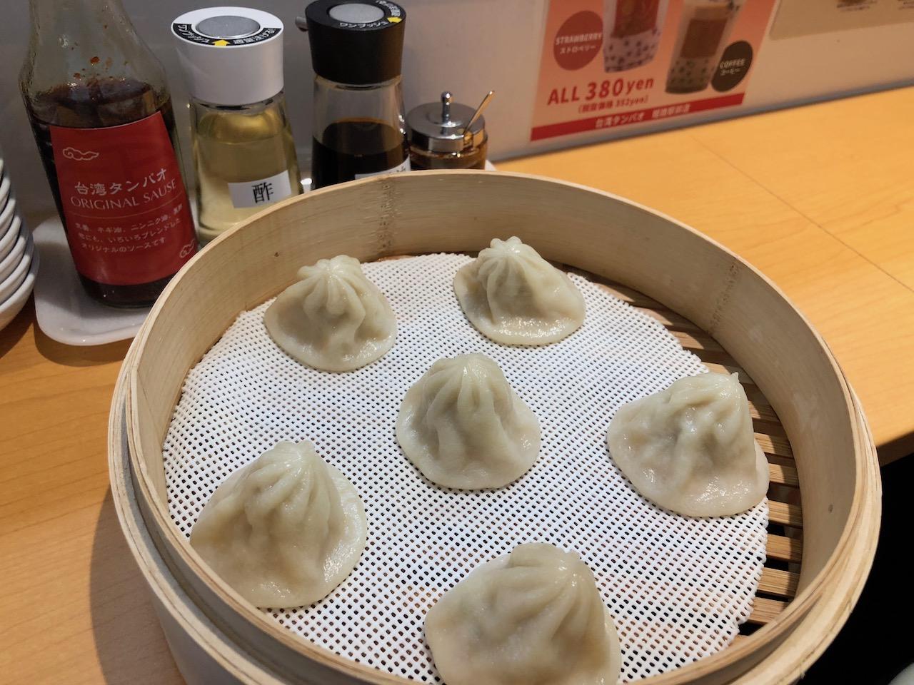 小籠包じゃないよ!小籠湯包専門店「台湾タンパオ」の小籠湯包が最高!スープがじゅんじゅわ〜