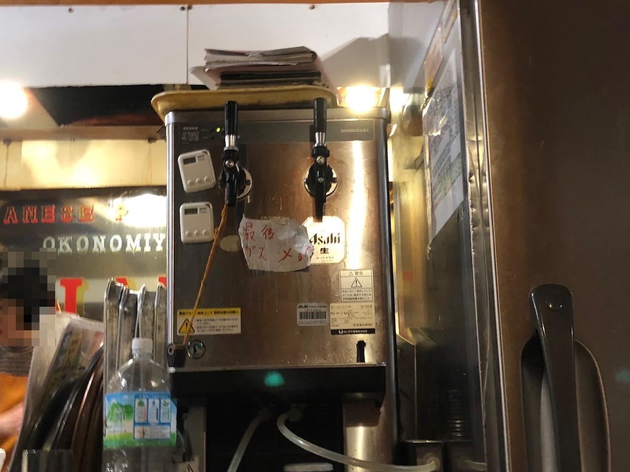 姫路駅前でお好み焼きといえばボナンザでしょう!ギャル曽根お気に入りのにくてん焼き食べてきたよ