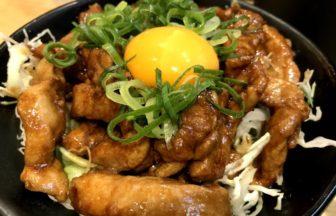 姫路駅前みゆき通り入ってすぐのとんかつ屋さん「とん一(とんいち)」でトンテキ丼を食べてきた