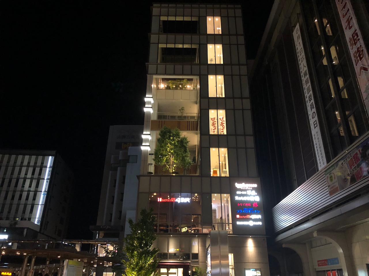 姫路駅前キュエル姫路7階にあるイグアンドピース ベランダに行ってきた!なんだここ!?デートにおすすめ