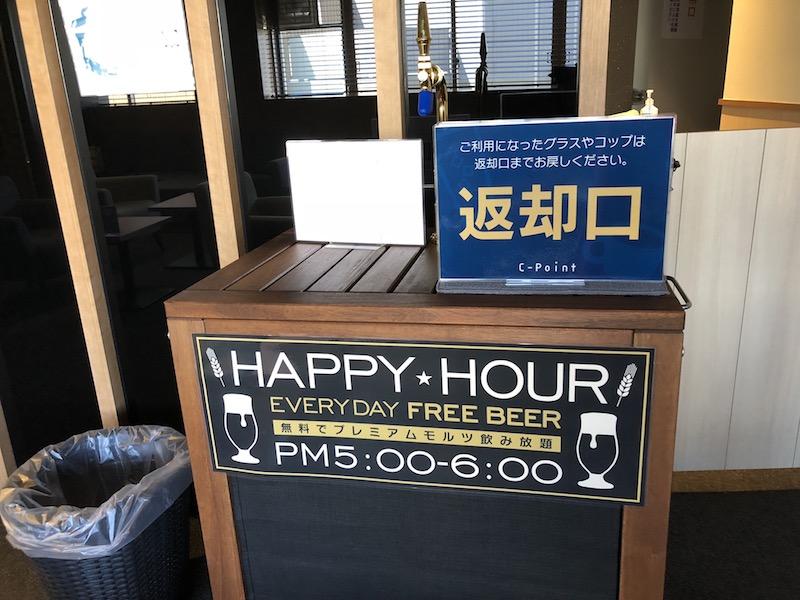 姫路駅前のカプセルホテルCABIN INN(キャビンイン)姫路駅前潜入取材!ビール飲み放題のコワーキングスペースも併設