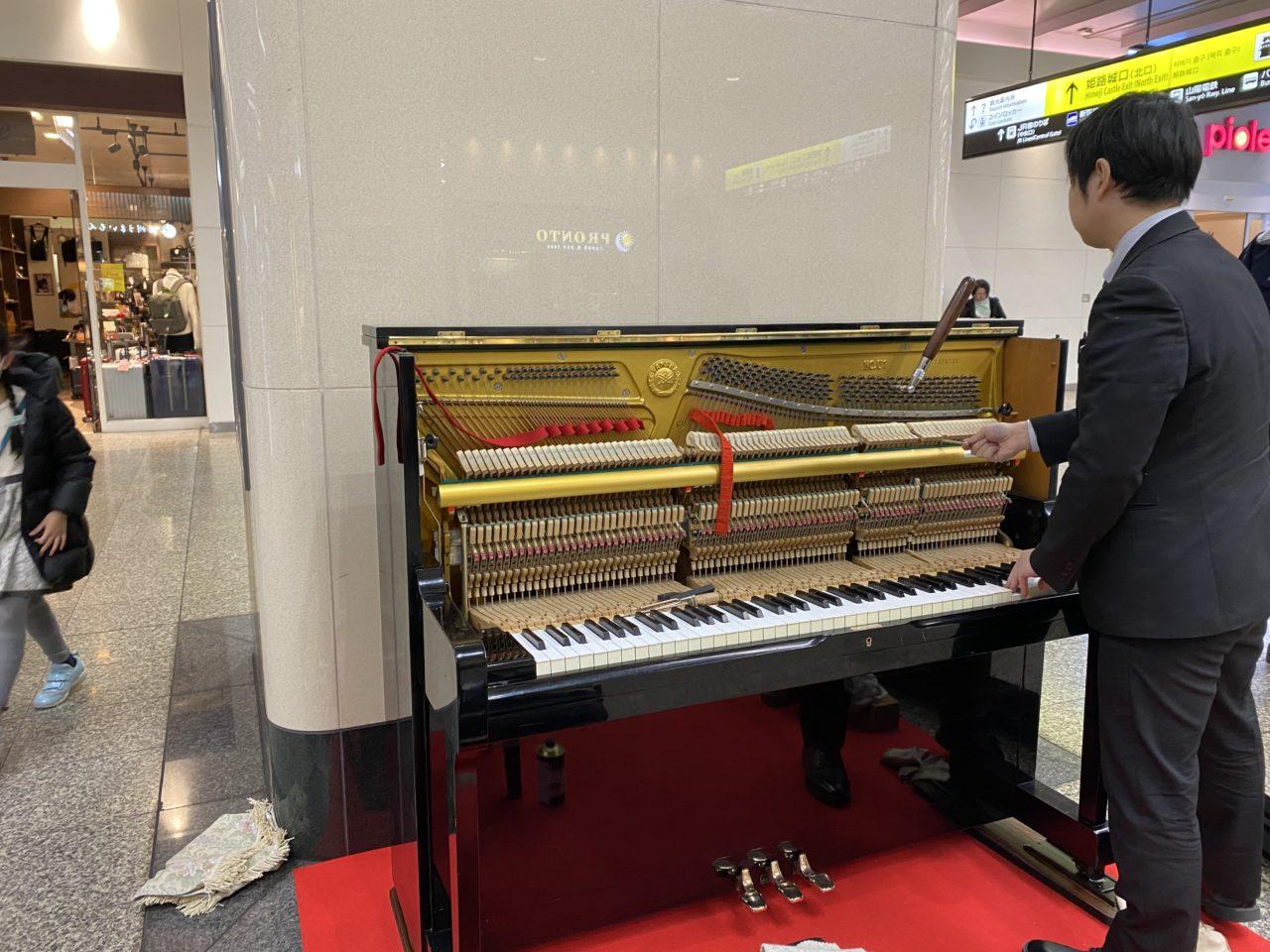 JR姫路駅にストリートピアノ設置!これは観光客の人も盛り上がるぞ