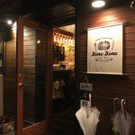 三宮でフラッと寄ってひとり飲みしやすい店「BinoBino(ビノビノ)」は料金も安いぞ