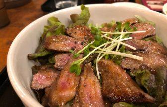 三宮センタープラザ地下の炭火焼肉「安部え(やすべえ)」で食べたサーロインステーキ丼が感動レベル